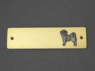 Tibetan Mastiff - Brass Door Plate