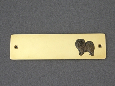 Chow-chow - Brass Door Plate